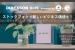 [11月10日開催] PIXTA × ディレ協 Direxon Vol 9 ストックフォトで新しいビジネス価値を!